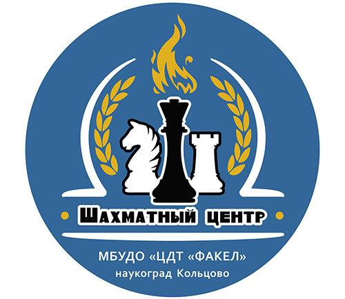 Шахматный центр